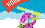 Новые товары на toys4brain