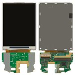 LCD compatible with Samsung U700