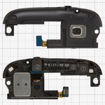 Buzzer compatible with Samsung I9300 Galaxy S3, (with headphone connector, with antenna, black)