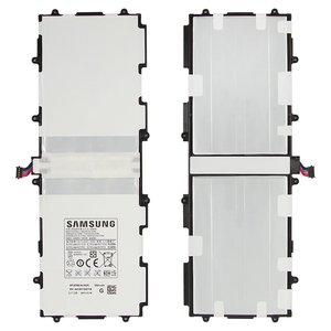 Battery SP3676B1A(1S2P) for Samsung N8000 Galaxy Note, P5100 Galaxy Tab2 , P5110 Galaxy Tab2 , P7500 Galaxy Tab, P7510 Galaxy Tab Tablets, (Li-ion, 3.7 V, 7000 mAh) #GH43-03562A