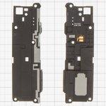 Buzzer Xiaomi Redmi Note 4X, (with antenna, in frame)