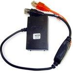Cable combo para JAF/MT-Box/Cyclone para Nokia E66